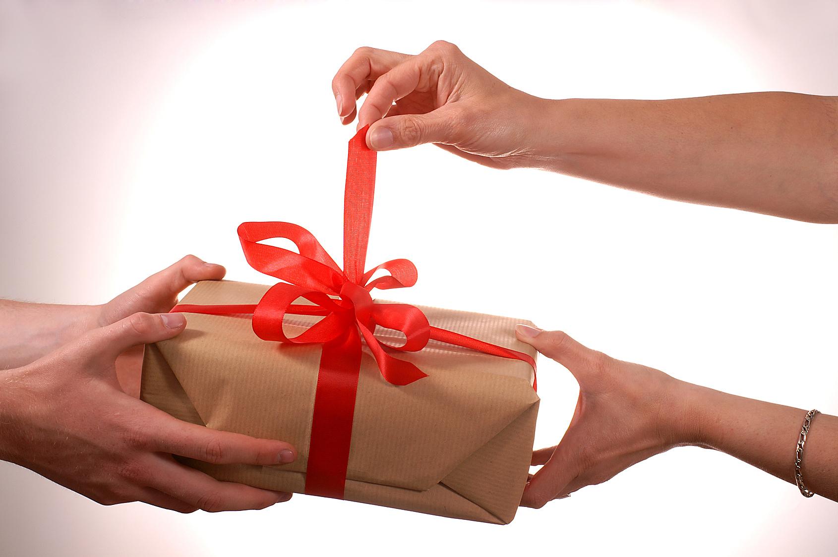 Подарок 43 летней женщине